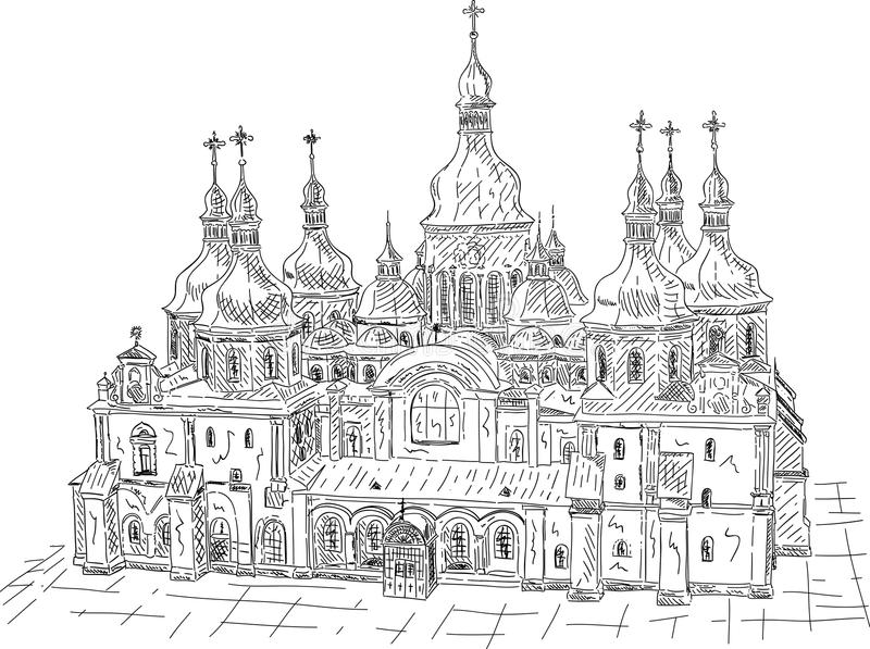 Saint Sophia Cathedral in Kiev, Ukraine royalty free illustration