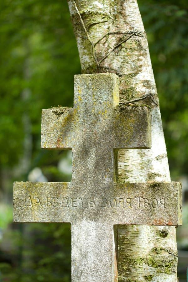 Sainte-Geneviève-DES-Bois, DES Bois, Liers, cementerio ruso de Sainte Genevieve en Francia foto de archivo