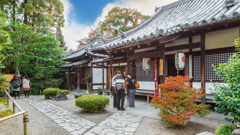 Saisho-en, en el templo de Byodpin en Kyoto foto de archivo libre de regalías
