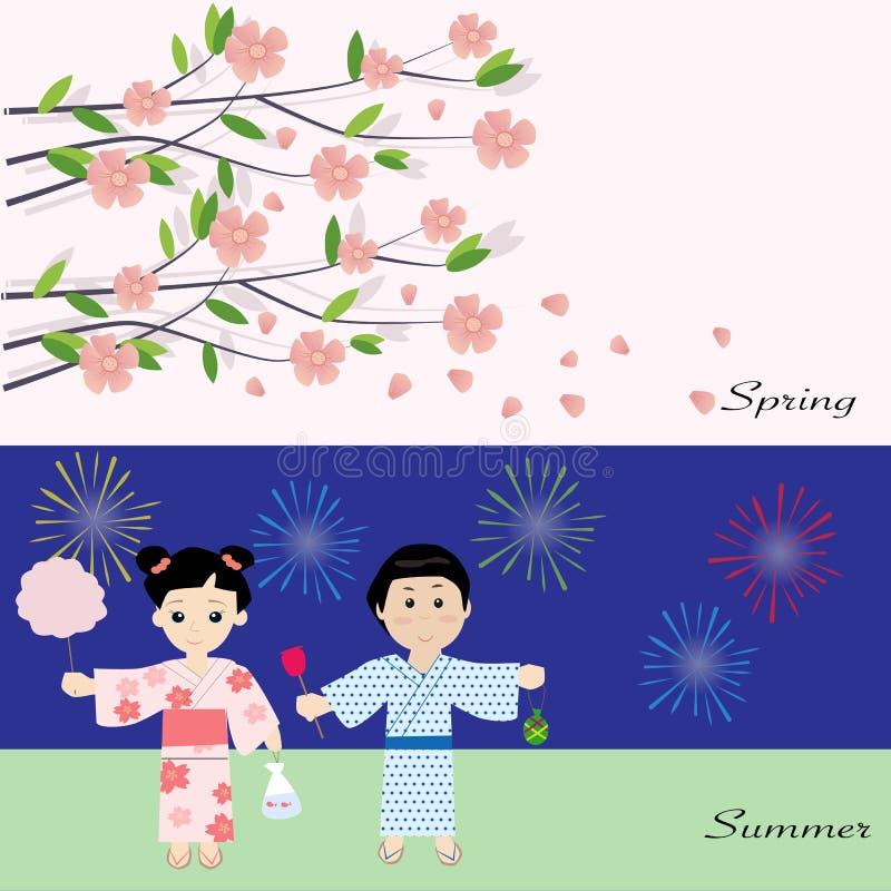 Saisonal in Japan-Frühling und -sommer lizenzfreie abbildung