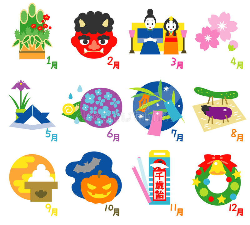 Saisonveranstaltungskalender in Japan 3 lizenzfreie abbildung