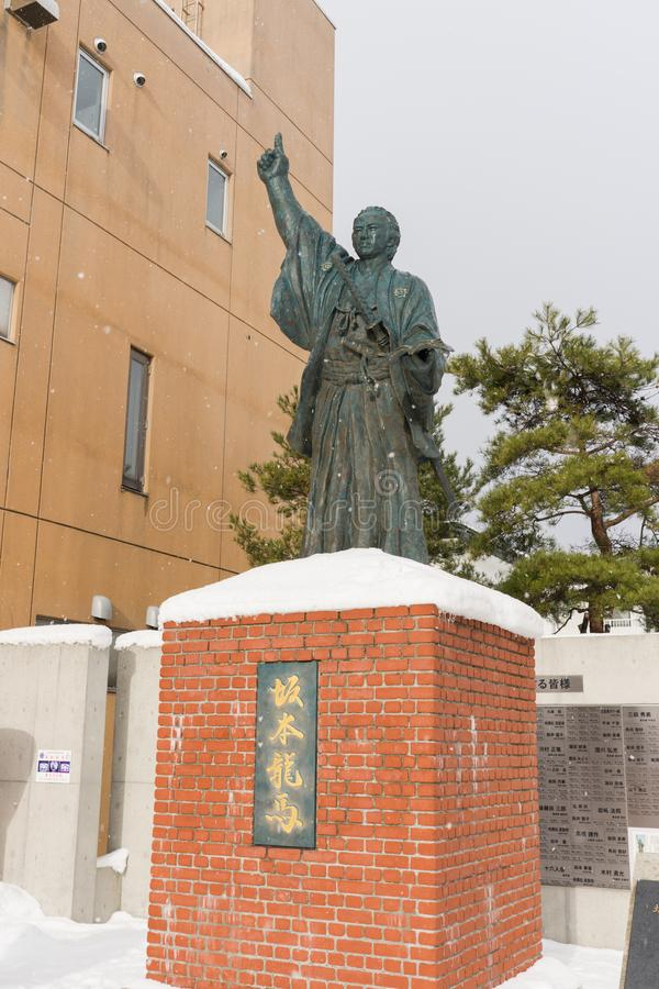 Sakamoto Ryoma Statue arkivfoto
