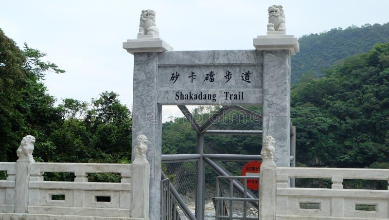 Sakatang ślad, TAROKO park narodowy obrazy royalty free