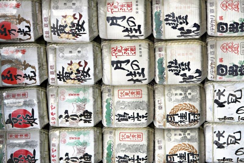 Download Sake Barrels Editorial Stock Image - Image: 15195444