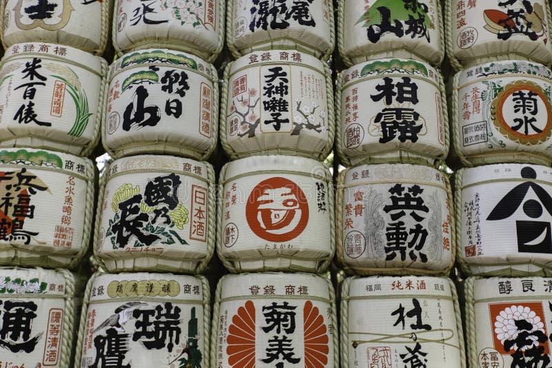 Sake Barrels at Meiji shrine in Tokyo. Sake Barrels full of rice wine with Japanese writing at Meiji-Jingu Shrine, Tokyo, Japan. Photo taken on: April 13, 2013 royalty free stock photography