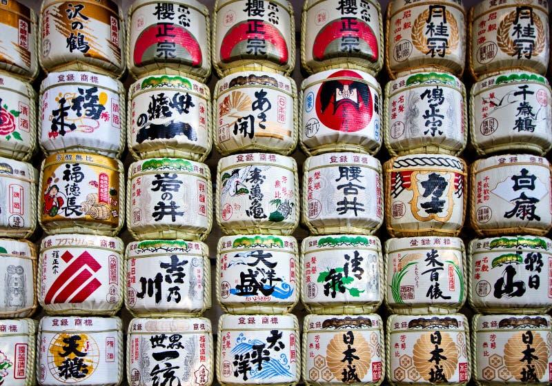 Download Sake casks editorial stock image. Image of famous, east - 12998724