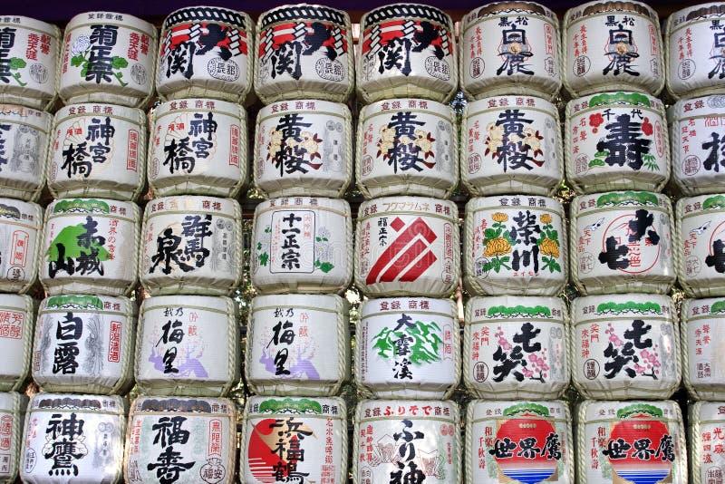 Sake at Meiji shrine in Tokyo royalty free stock images