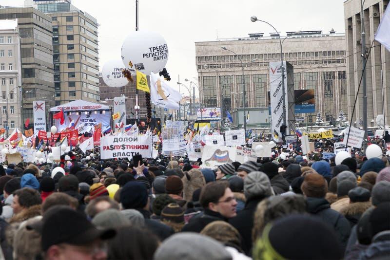 sakharov протеста prospekt moscow akademik стоковое изображение rf