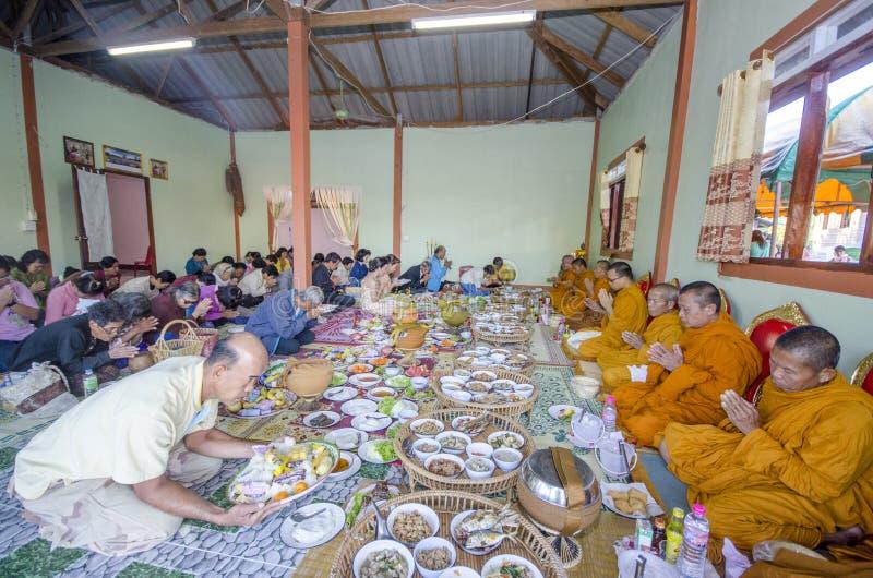 Sakon Nakhon royalty free stock photography