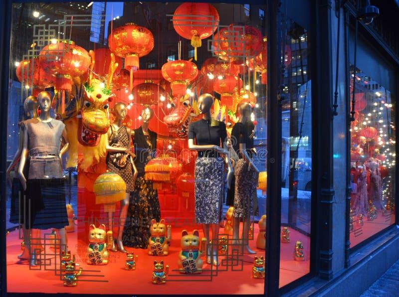 Saks Fifth Avenue, NYC fotos de archivo