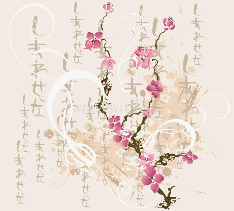Sakura illustrazione vettoriale