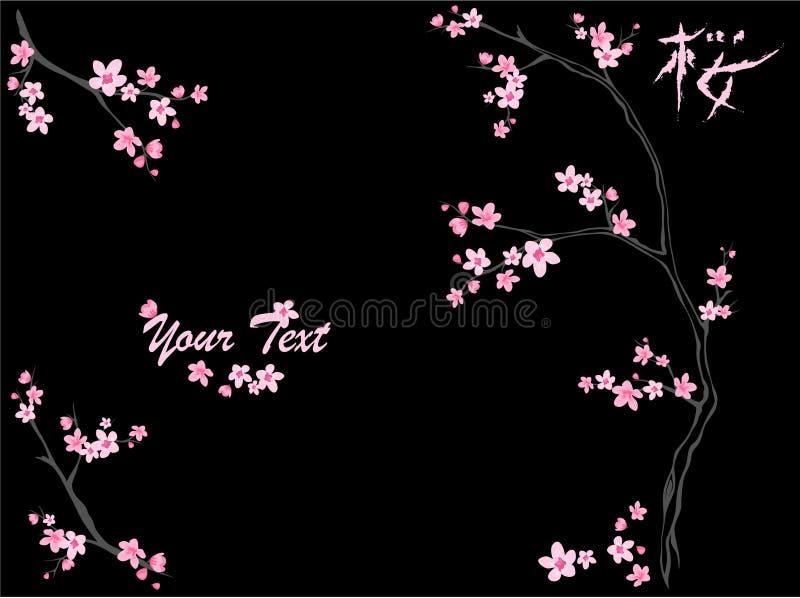Sakura vector illustratie