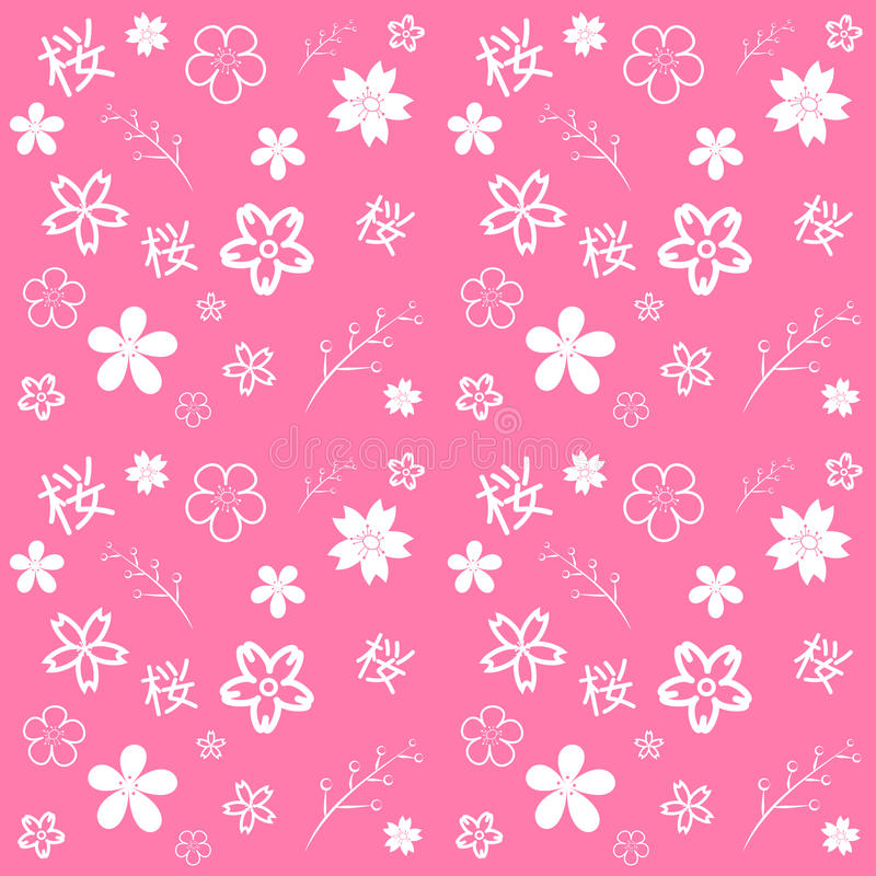 Sakura. vector illustratie