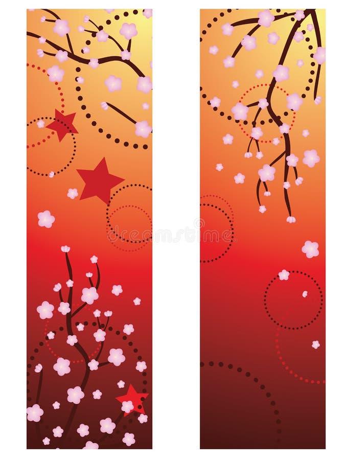 Sakura Banner de floraison illustration stock