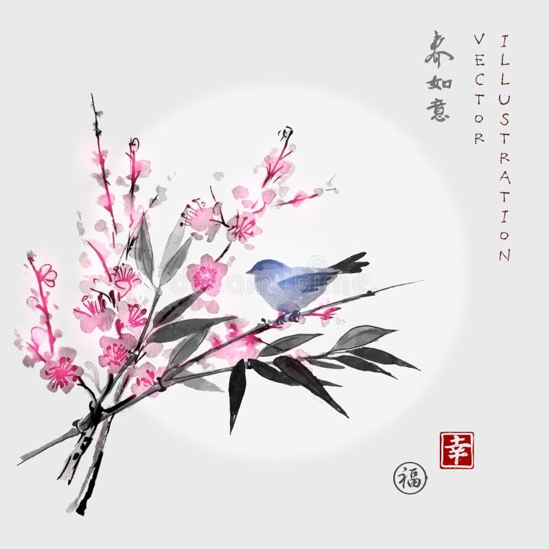 Sakura en la rama del flor, de bambú y el pequeño pájaro stock de ilustración