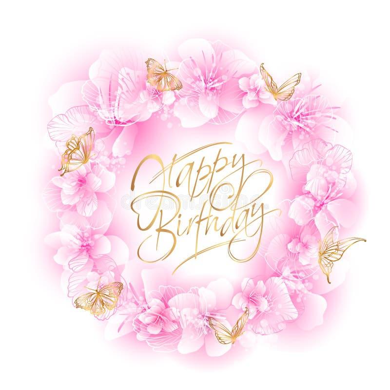 Sakura Happy Birthday Stock Illustration. Illustration Of