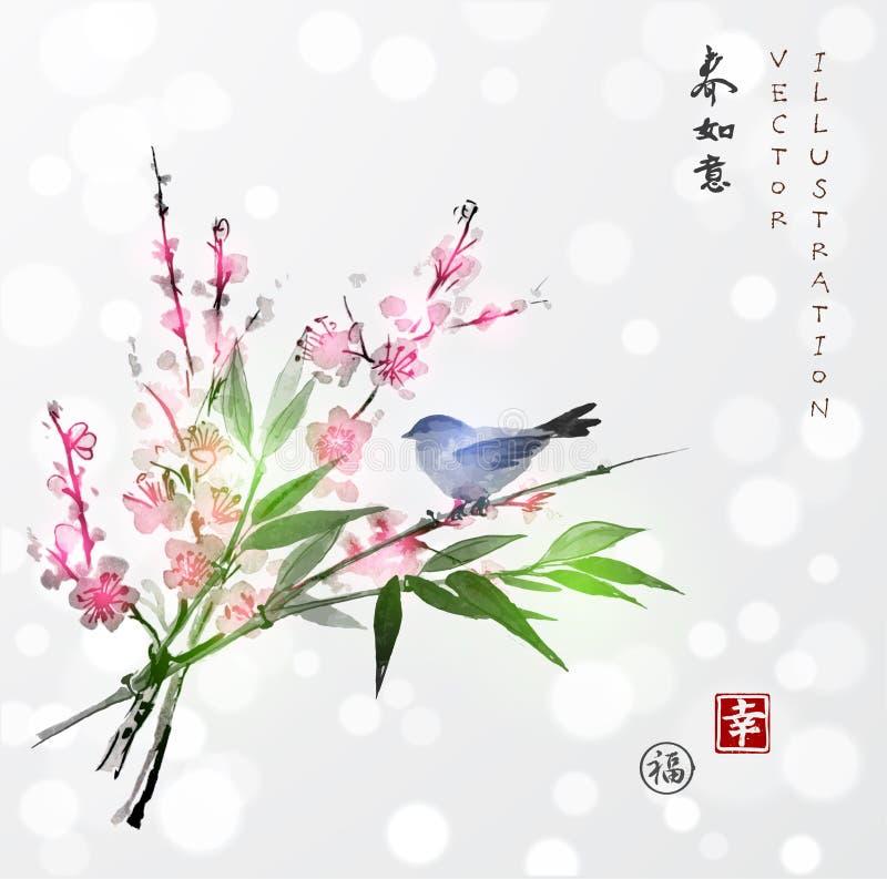 Sakura i blomning, bambufilial och liten fågel vektor illustrationer