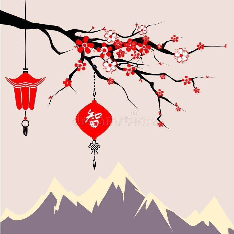 Sakura Tak van de de lente de realistische bloeiende boom met roze bloem, royalty-vrije illustratie