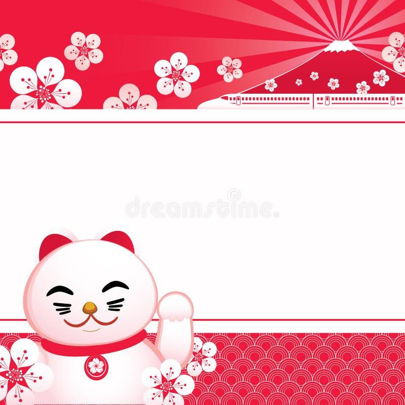 Sakurabloesem met Japanse gelukkige kat en fujiberg royalty-vrije illustratie