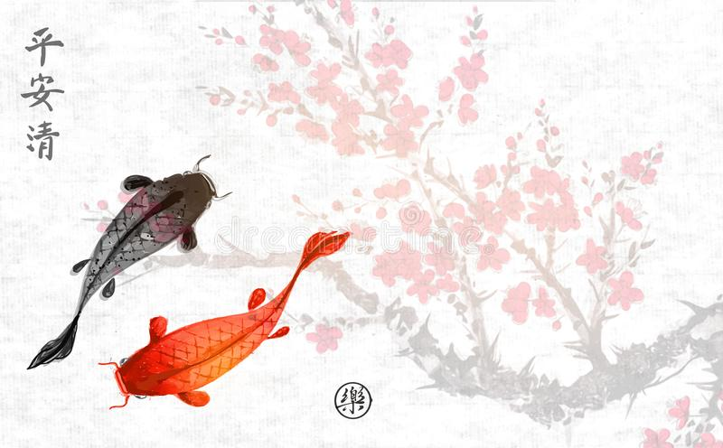 Sakuratak in bloesem en twee grote vissen Traditionele oosterse inkt die sumi-e, u-zonde, gaan-hua schilderen bevat royalty-vrije illustratie