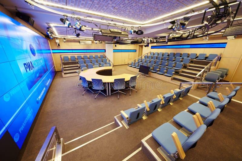 Salão do presidente no centro internacional dos multimédios imagem de stock
