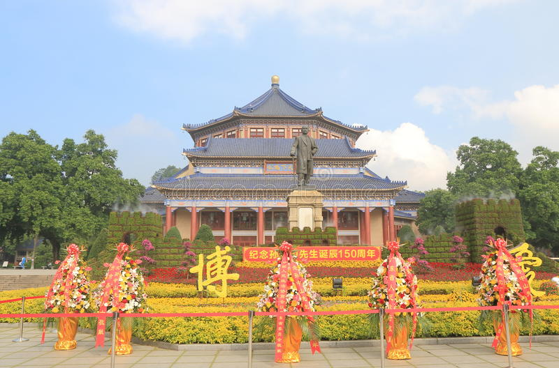 Salão memorável Guangzhou China do Dr. Sun Yat Sen fotografia de stock