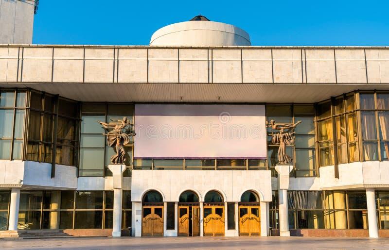 Sala da concerto di Voronež in Russia immagine stock