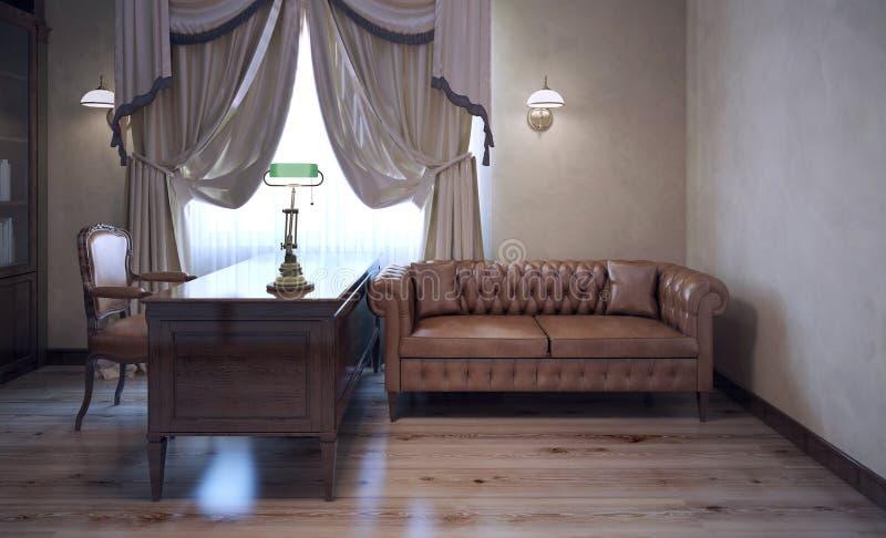 Sala da negociação no escritório imagem de stock royalty free