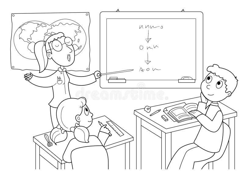 Sala de aula ilustração do vetor