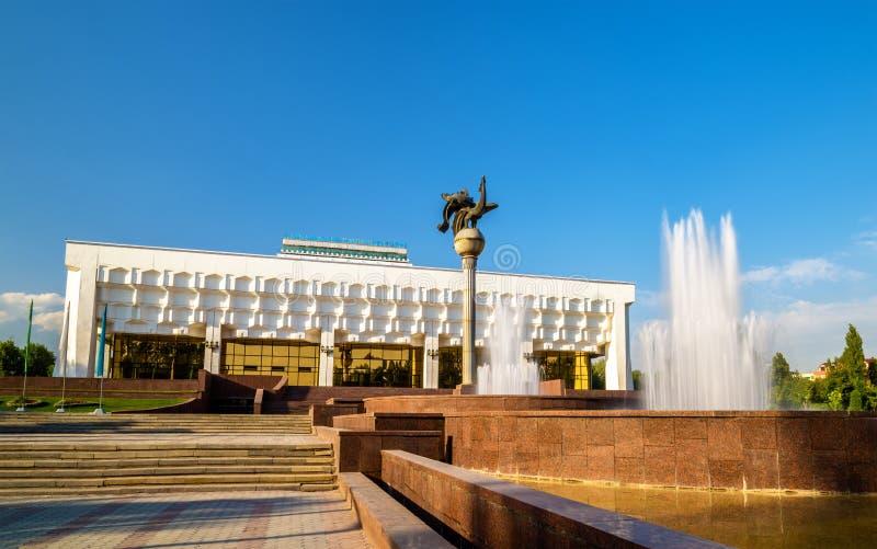 Sala de conciertos de Turkiston en Tashkent - Uzbekistán imagen de archivo