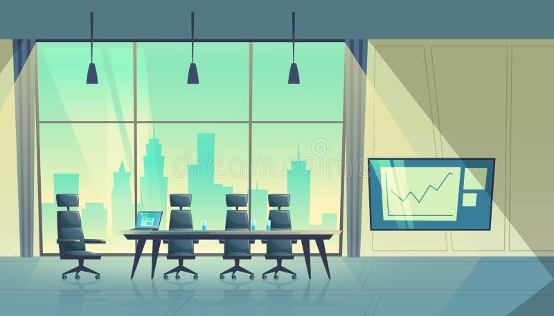 Sala de conferencias de la historieta del vector, sitio para las reuniones libre illustration