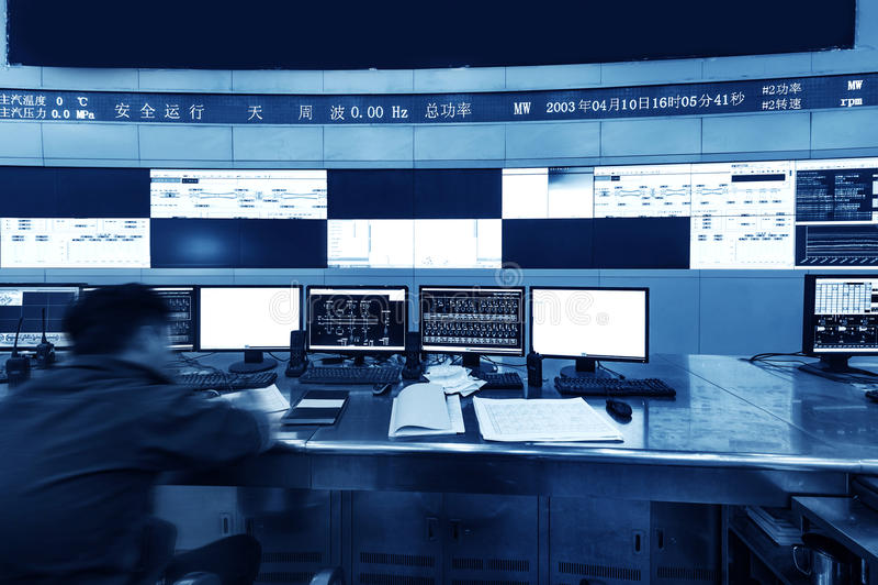 Sala de control moderna de la planta imagen de archivo libre de regalías