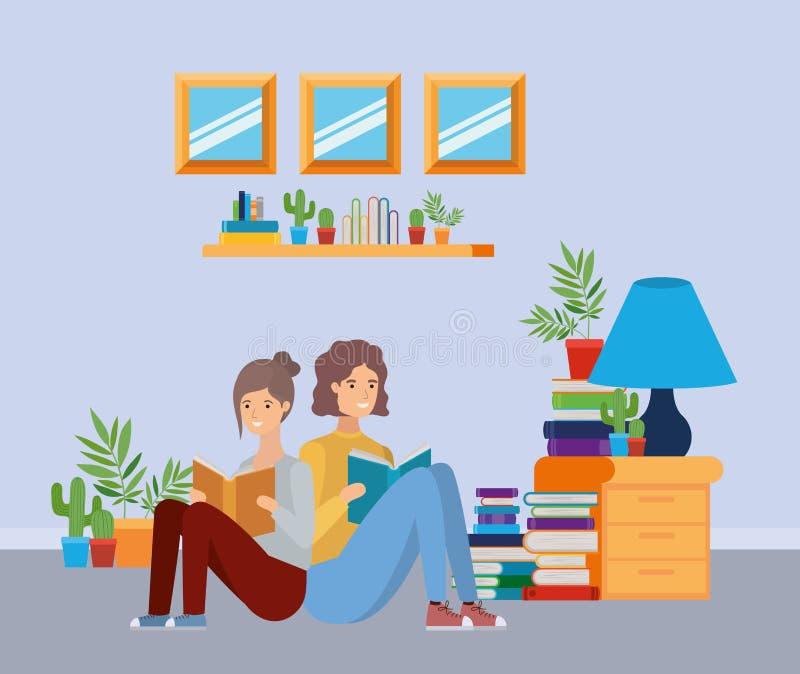 A sala de estudo em casa com livros projeta ilustração do vetor