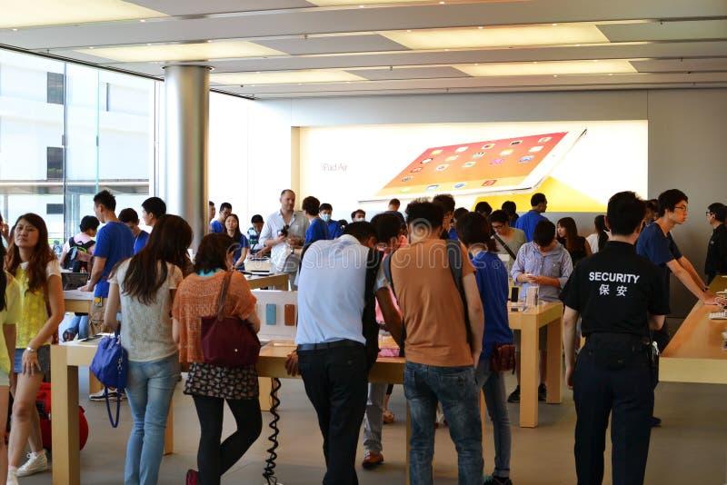 Sala de exposições de Apple imagens de stock royalty free