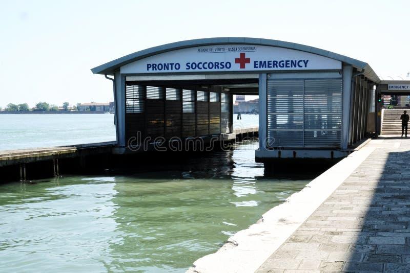 Sala de la emergencia en Venecia, Italia fotografía de archivo libre de regalías