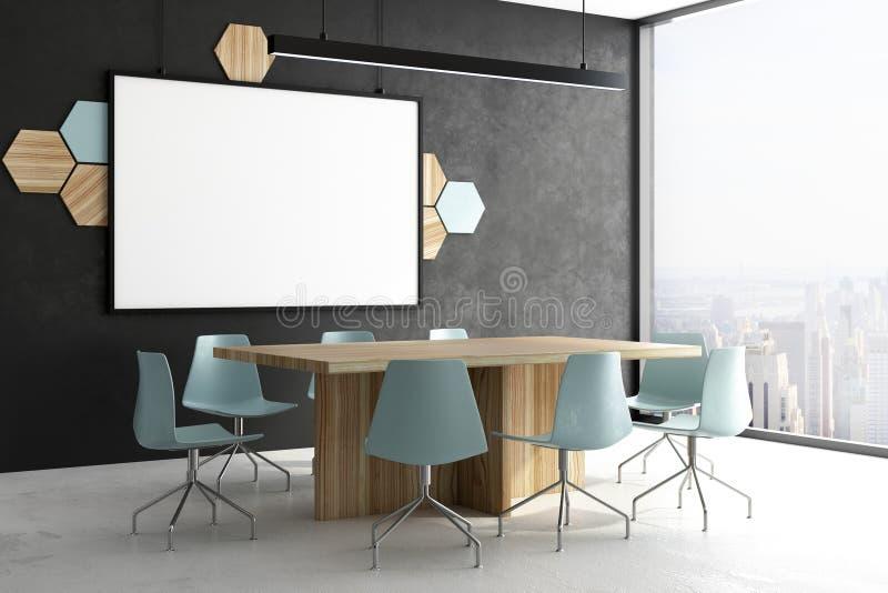 Sala de reunión moderna con el cartel libre illustration
