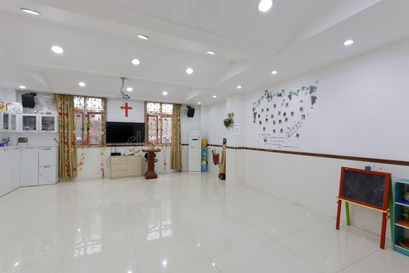 Sala do ponto de contato cristão do jinbuli foto de stock royalty free