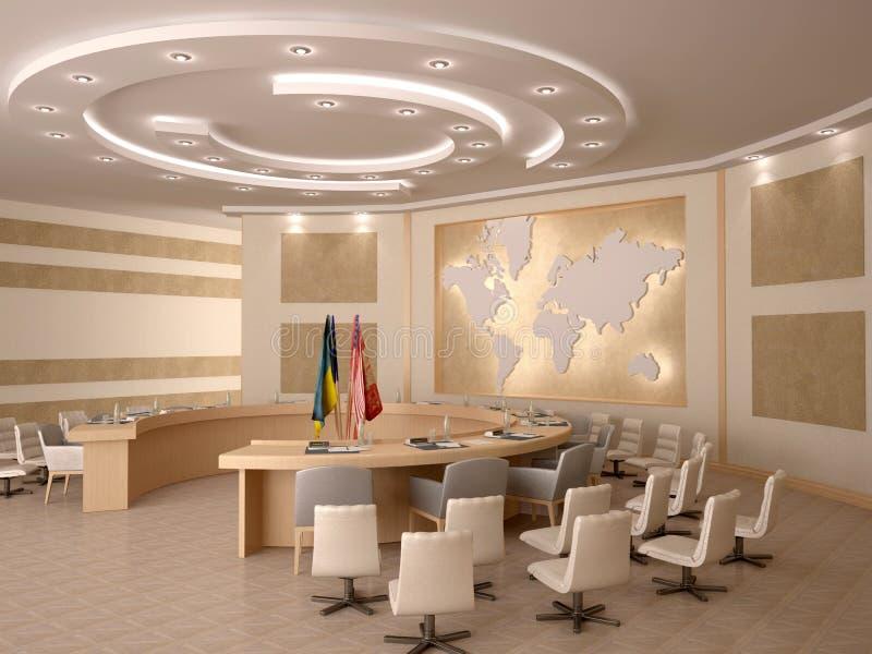 Sala riunioni royalty illustrazione gratis