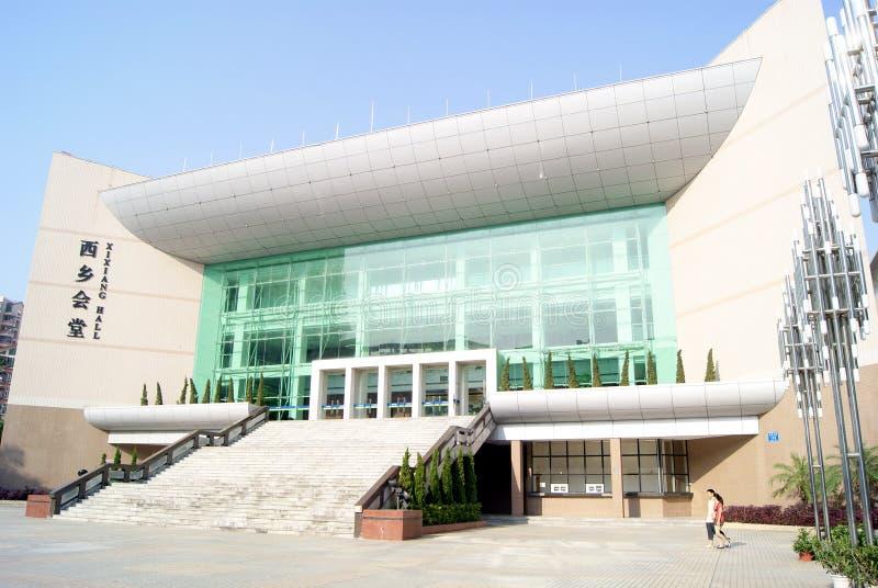 sala spotkania Shenzhen xixiang obraz stock