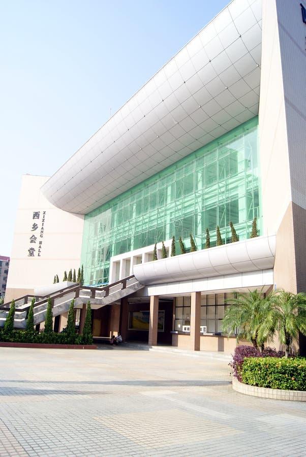 sala spotkania Shenzhen xixiang zdjęcie royalty free