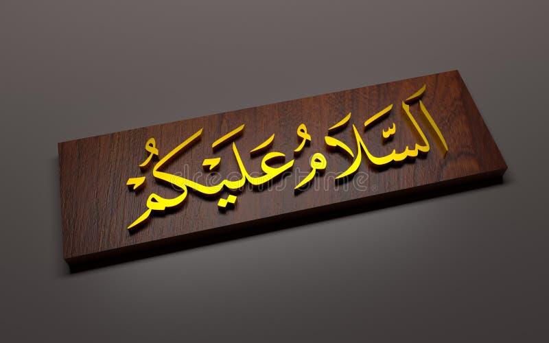 Salaam Alaika imagem de stock