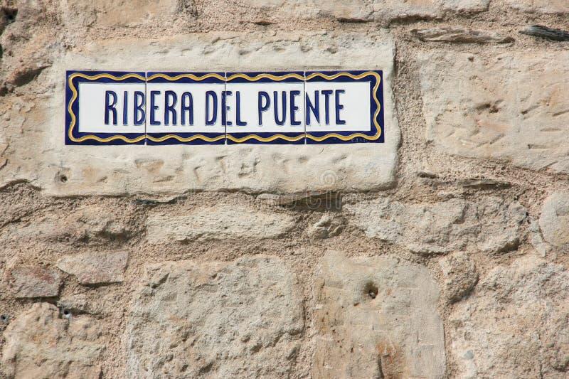 Salamanca stock photography
