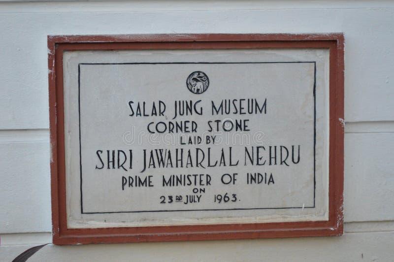 Salar Jung Museum Hyderabad, Telengana fotografering för bildbyråer