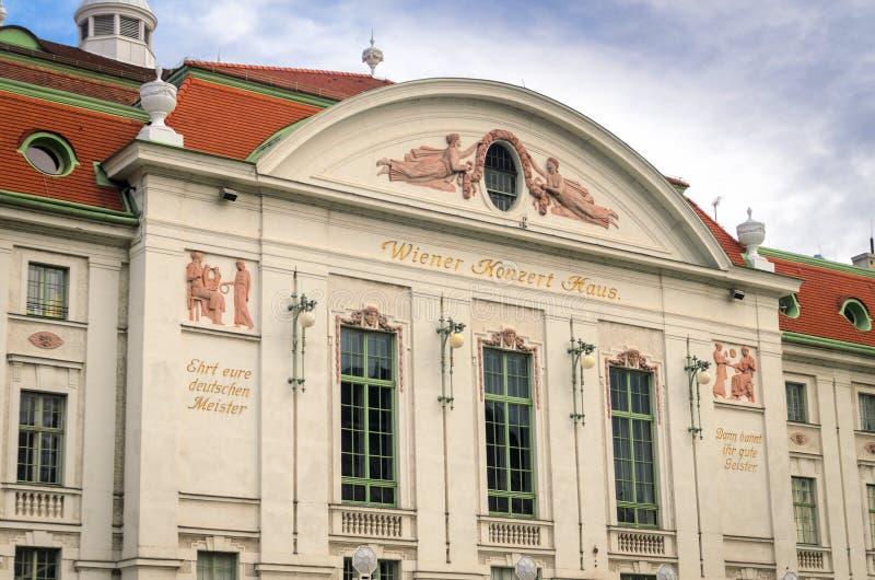 Salchicha de Frankfurt Konzert Haus imágenes de archivo libres de regalías