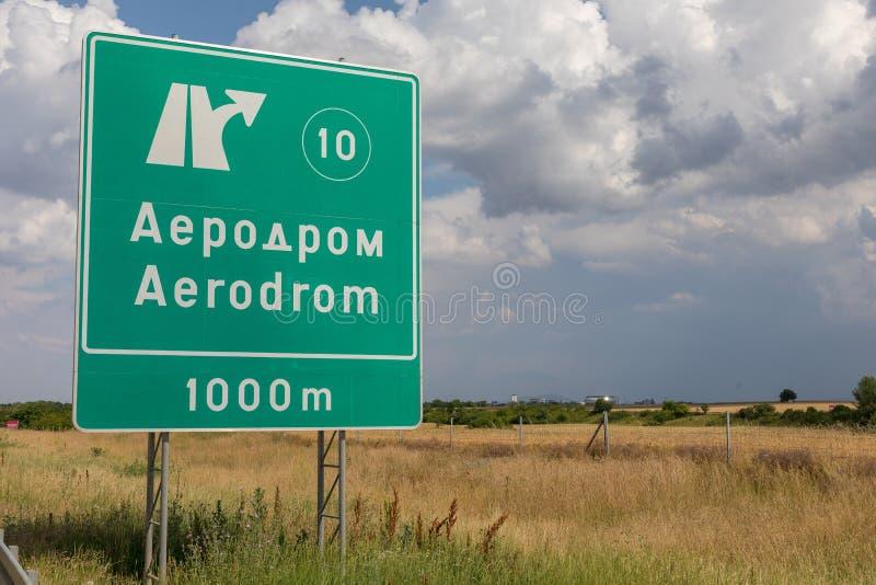 Salida del aeropuerto foto de archivo