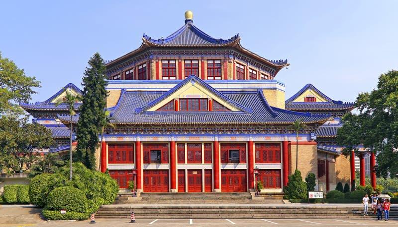 Salle commémorative de Sun Yat-sen, Canton, porcelaine image libre de droits