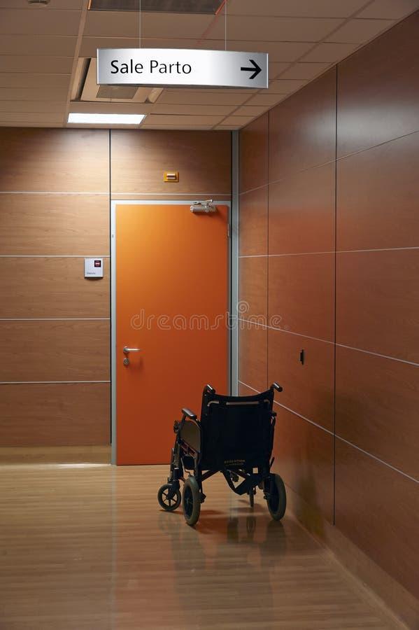 Salle d'accouchement photographie stock