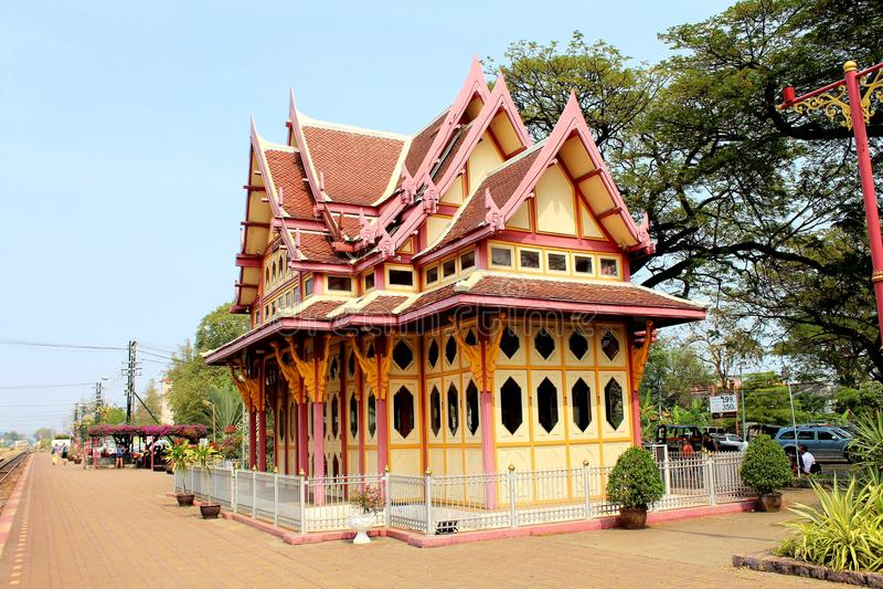 Salle d'attente royale chez Hua Hin Railway Station, Thaïlande image stock