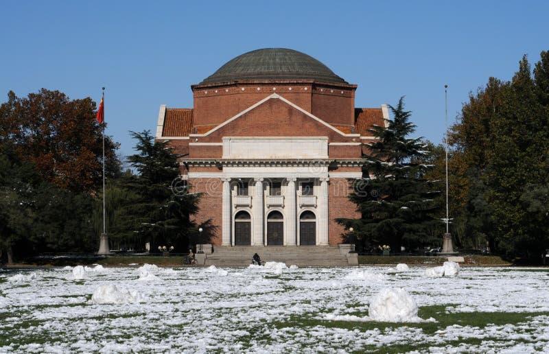 Salle d'université de Tsinghua, Pékin photos stock
