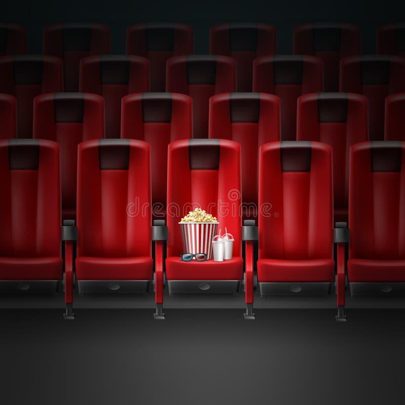 Salle de cinéma de cinéma illustration de vecteur